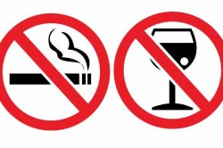 Первичная профилактика ИБС - отказ от вредных привычек
