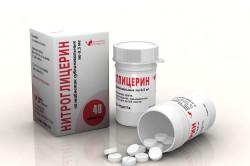 Нитроглицерин при инфаркте