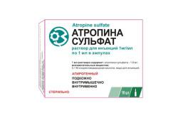 Атропина сульфат для лечения брадикардии