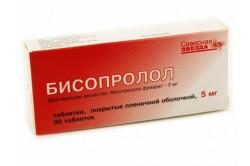 Бисопролол для лечения сердечно-сосудистых заболеваний