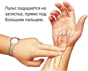 Операция по остановке близорукости ребенка