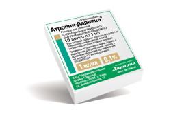 Атропин для лечения атриовентрикулярной блокады