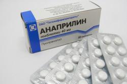 Анаприлин для лечения портальной гипертензии